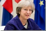 Британия захотела остаться на европейском рынке несмотря на Brexit