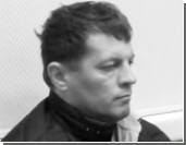 ФСБ заявила о поимке в Москве украинского шпиона