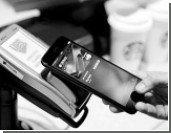 В России запустили бесконтактные платежи со смартфонов
