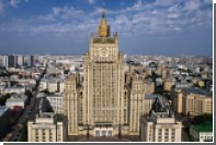 МИД призвал США отказаться от иллюзий по поводу давления на Россию