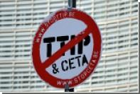 В Европе прошли демонстрации против торгового соглашения с США