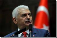 Турецкий премьер распек Клинтон за готовность вооружать курдов