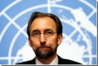 В ООН предложили ограничить право вето постоянных членов Совбеза