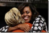 Мишель Обама назвала Хиллари Клинтон своей девочкой