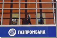 СМИ узнали о планах «Роснефтегаза» разместить средства в «Газпромбанке»