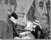 Повышение минимальных зарплат лишь еще больше разорит жителей Украины