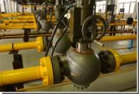 «Газпром» согласился нарастить поставки топлива в Турцию