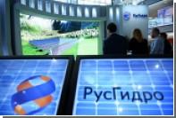 «Ведомости» сообщили о возможной ликвидации «РАО ЭС Востока»