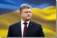 Порошенко поднялся в рейтинге украинских миллиардеров