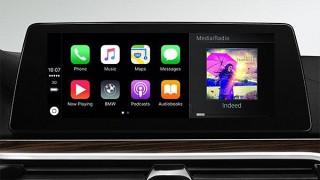 Седан BMW 2017 5 Series станет первым автомобилем с беспроводным CarPlay