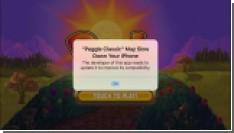 iOS 10.1 предупреждает: 32-битные приложения замедляют iPhone