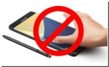 Как Samsung Galaxy Note 7 без шансов проиграл войну iPhone 7