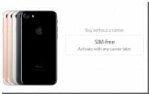 Apple начала продажи «разлоченных» iPhone 7 и iPhone 7 Plus в США