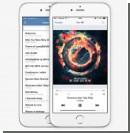 «ВКонтакте» предоставит пользователям доступ к крупнейшему в мире каталогу независимой музыки