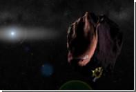 Возле Плутона исследуют красный объект неизвестного происхождения