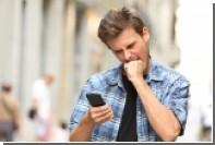 «Как можно быть такой тупой»: ветеран журналистики Уолт Моссберг раскритиковал Siri