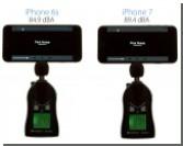 iPhone 7 против iPhone 6s: тест громкости звука [видео]