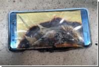 Процессор Samsung Galaxy Note 7 мог стать причиной взрывов смартфона