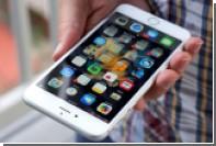 Пользователи в Китае массово жалуются на проблемы со связью в iPhone 7