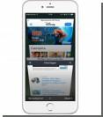 Как восстановить недавно закрытые вкладки Safari на iPhone и iPad
