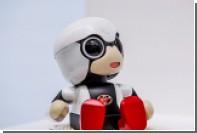 В Японии представили ребенка-робота