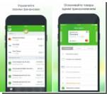 Пользователи «Сбербанк Онлайн» столкнулись с проблемами с мобильными платежами