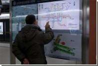 Нейросеть научили ориентироваться в метро