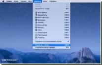 Как отобразить скрытую папку Библиотеки в macOS Sierra