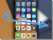5 действительно полезных виджетов для iOS 10. Как их установить