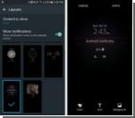 После отзыва Galaxy Note 7 в Samsung решили перенести функции Always On Display на флагманы Galaxy S7 и S7 edge