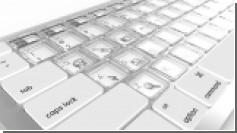 Apple заинтересована в разработке динамической E-Ink клавиатуры