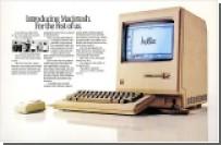 "Mac 27"" – 27 октября (Apple так сказала)"
