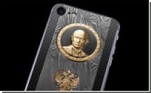 Золотые iPhone 7 с портретом Путина пользуются небывалым спросом