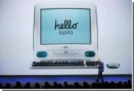 Как посмотреть онлайн-трансляцию презентации Apple на iOS, Mac, Windows и Android