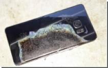 Смартфон Samsung Galaxy стал причиной пожара, который уничтожил трехэтажный дом в Подмосковье