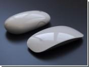 Тройка лучших белых аксессуаров Apple для Маков