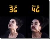 Почему я выключил LTE и пользуюсь 3G