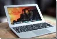 СМИ: новые MacBook Pro с портами USB-C выйдут до конца октября, 11-дюймовый MacBook Air будет снят с продаж