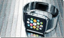 Британским министрам запретили носить Apple Watch из-за российских хакеров