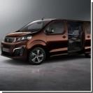 Глава Renault-Nissan пообещал большие перемены для марки Mitsubishi