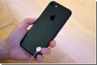 СМИ узнали о планах Apple выпустить три версии стеклянных iPhone8