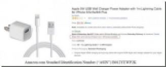Apple утверждает, что 90% кабелей и зарядок с Amazon – подделки