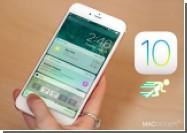 Впечатления после месяца использования iOS 10: плюсы и минусы новой платформы Apple