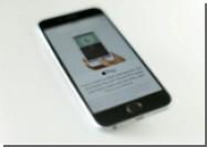 «Сбербанк» договорился с Apple об эксклюзивном доступе к Apple Pay на один месяц