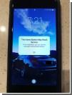 iPhone 7 в случае сбоя кнопки Home выводит предупреждение и автоматически включает Assistive Touch [фото]