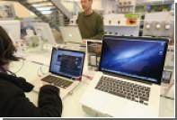 Apple объяснила высокую цену новых MacBook Pro