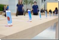 Apple отказалась от противокражных кабелей для демонстрационных iPhone в фирменных магазинах [фото]