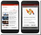 Google представила новое приложение YouTube Go для офлайн-просмотра видео