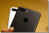 Apple оштрафовали на 300 миллионов долларов за нарушение патентных прав