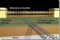 Создан самый маленький в мире транзистор